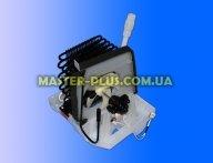 Радиатор + Емкость для сбора талой воды  AJP65073501