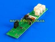 Модуль (плата) управления Whirlpool 480121103254