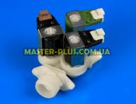 Клапан впускной Electrolux 1325188413 Original