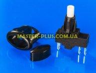Кнопка поджига (черная) для плиты GEFEST ПКН 506-222