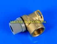 Предохранительный клапан для котла газового Vaillant Atmomax, Turbomax 190732