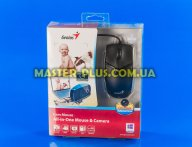 Мышка Genius Cam Mouse USB (31010169101)