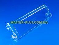 Крышка отсека охлаждения (пластиковая) LG  3580JD1028E