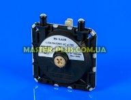Реле тиску повітря для котла газового Baxi 628610 для котла