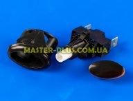 Кнопка подсветки (коричневая) GefestПКН 507-443