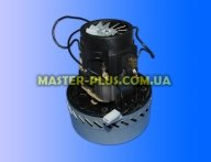 Мотор моющего пылесоса высокий SKL