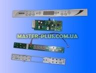 Комплект (модуль индикации + модуль управления+наклейка+ корпус модуля индикации) Atlant
