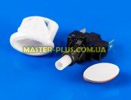 Кнопка подсветки (белая) GefestПКН 507-113