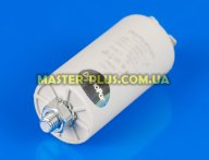 Конденсатор 4 Mf 450V DomoPart