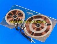 Нагревательный ТЭН 145-210 мм для индукционной плиты Whirlpool 481010549107