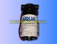 Насос для підвищення тиску в системі зворотного осмосу AquaKit PMP-1 для фільтра для води