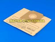 Мешок для пылесоса совместимый с Zelmer ZVCA300B 49.4200 (Красный)