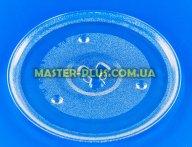 Тарілка 270 мм куплер, з напливами для мікрохвильової печі