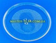 Тарілка 324 мм куплер. для мікрохвильової печі