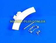 Ручка дверки (люка) Electrolux 4055193256
