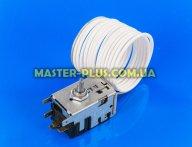 Термостат Danfoss 077B3509L 2,5м (C00289013)