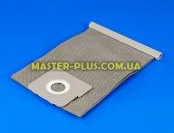 Мешок (многоразовый) для сбора пыли LG 5231FI2308C