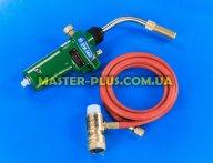 Зварювальний пальник МАР газ RTM 3660 зі шлангом для інструмента для ремонту холодильників