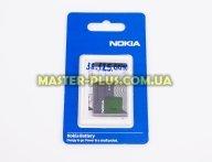 Акамулятор для мобильного телефона Nokia (BL-4C) 6100,1202,1203,1661 high copy