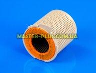 НЕРА-фильтр для пылесоса LG 3211FI2376H