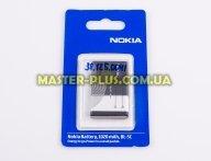Аккумулятор для мобильного телефона Nokia (BL-5C)1100, 1112, 1200, 1208, 1255, 1315, 1650, 2600, 3100, 3110, 3120, N70 high copy