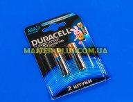 Батарейка Duracell AAA (LR03) MX2400 TurboMax 2шт (5000394069213 / 81484985)