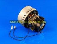 Мотор моющего пылесоса 1000w 143мм