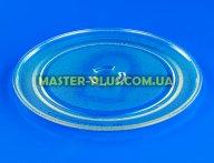 Тарелка для микроволновой печи Whirlpool 481946678348