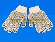 Перчатки трикотажные с двухсторонним ПВХ покрытием Sigma 9221031