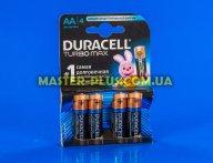 Батарейка Duracell AA (LR06) MN1500 Turbo 4шт (5000394069190 / 81546727)