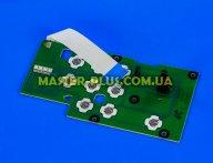 Модуль (плата) управления Samsung  DE96-00683A
