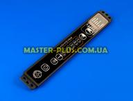 Декоративна панель управління для гриля Tefal TS-01042240 для гриля