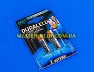 Батарейка Duracell Turbo Max AAA/LR03 BL 2шт (81546774)
