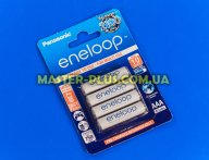 Акумулятор Panasonic Eneloop Lite AAA 750mAh 4шт Ni-MH (BK-4MCCE / 4BE) для електротоварів