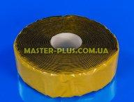 Лента каучуковая  N-flex tape 3x75x15000мм
