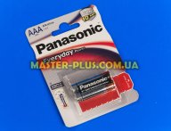 Батарейка Panasonic Everyday Power AAA BLI 2шт Alkaline (LR03REE/2BR)