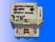 Реле пусковое MPV 1.2A (Ужгород)