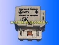 Реле пусковое MPV 1.5A (Ужгород)