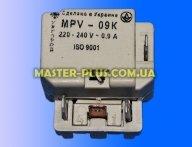 Реле пусковое MPV 0.9A (Ужгород)