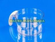 Чаша основная 1700ml для кухонного комбайна Philips 420306563780