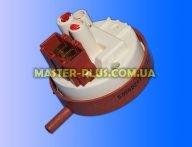 Прессостат (датчик уровня воды)  Indesit C00110332