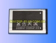 Аккумулятор 800mAh для телефона Samsung X200, E250 A
