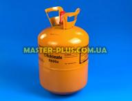Фреон R600 (баллон 6,5 кг) Refrimate (Китай)