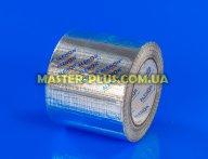 Скотч алюминиевый армированный ALENOR 100мм 40м