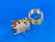 Термостат 25T65 1,0м совместим с Danfoss 077B0021