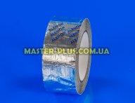 Скотч алюминиевый армированный ALENOR 50мм 40м