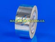 Скотч алюминиевый AL+PET ALENOR 50мм 50м