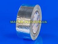 Скотч алюминиевый высокотемпературный  50мм 50м (40мкм)