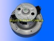 Мотор 2000W для пылесоса Samsung DJ31-00097A Original