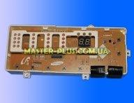 Модуль (плата управления) Samsung MFS-TBB1NPH-00
